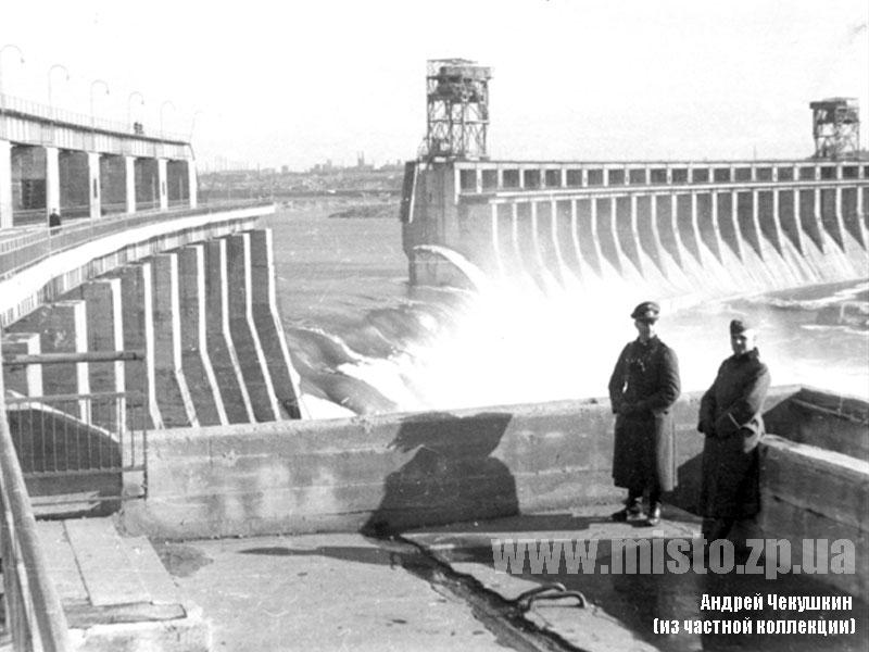 Строительство Днепрогес Запорожье