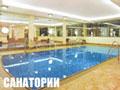 Санатории Запорожья и области