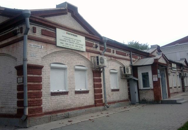 Дом Иоганна Леппа. Запорожье